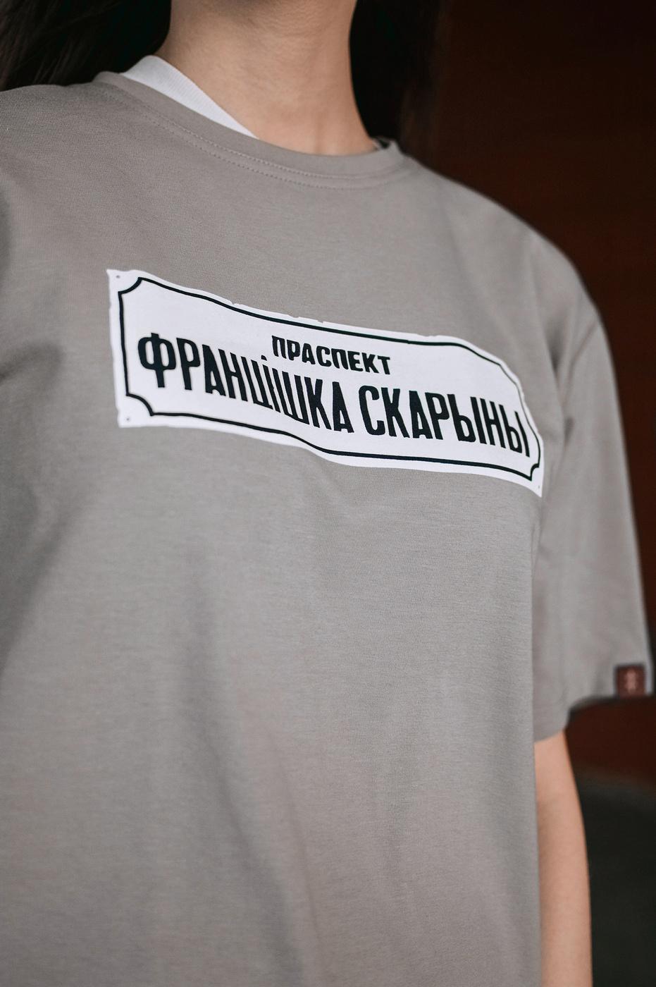 """Цішотка жаночая """"Праспект Скарыны"""""""