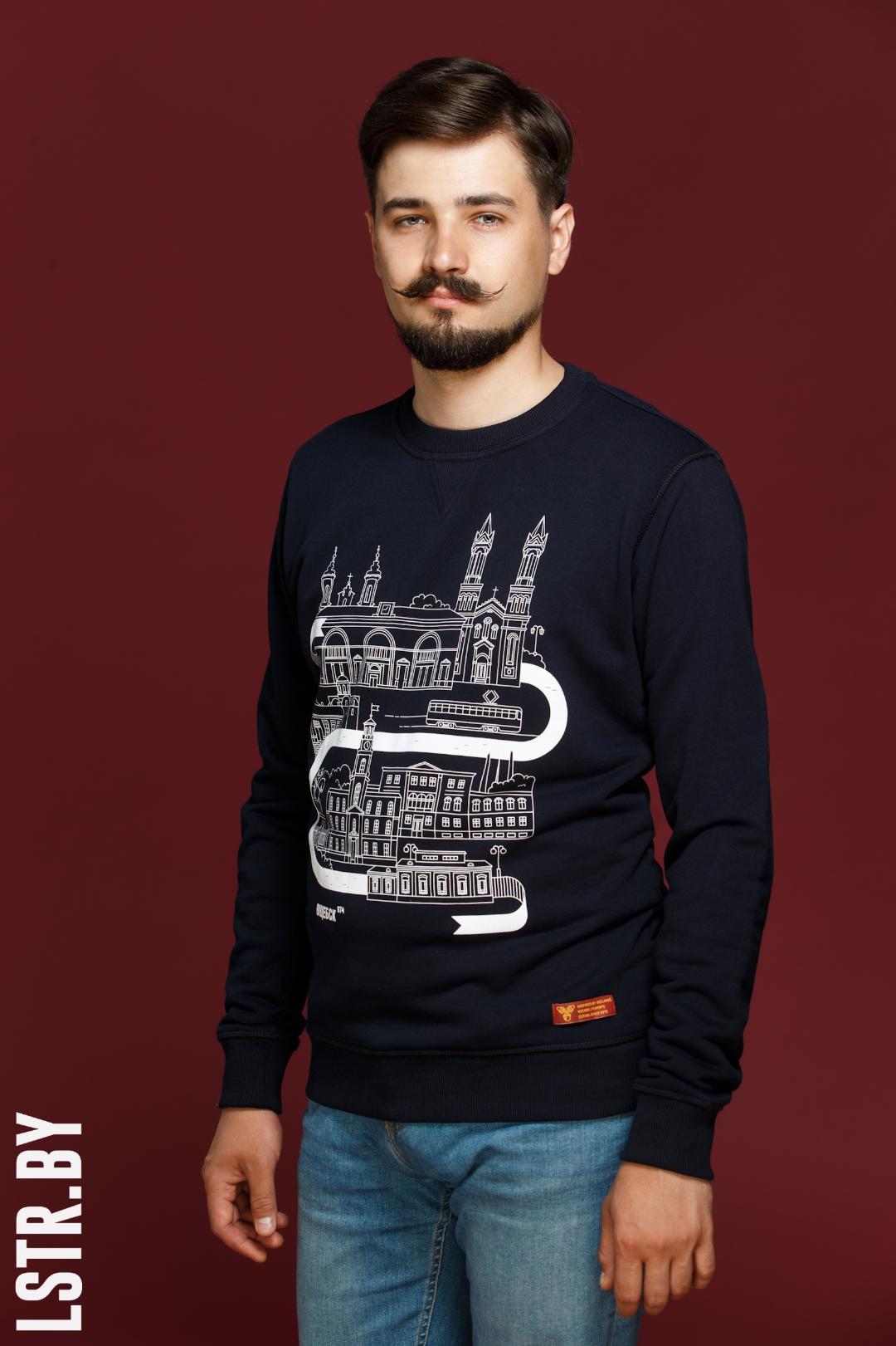 """Світшот """"Віцебск"""""""