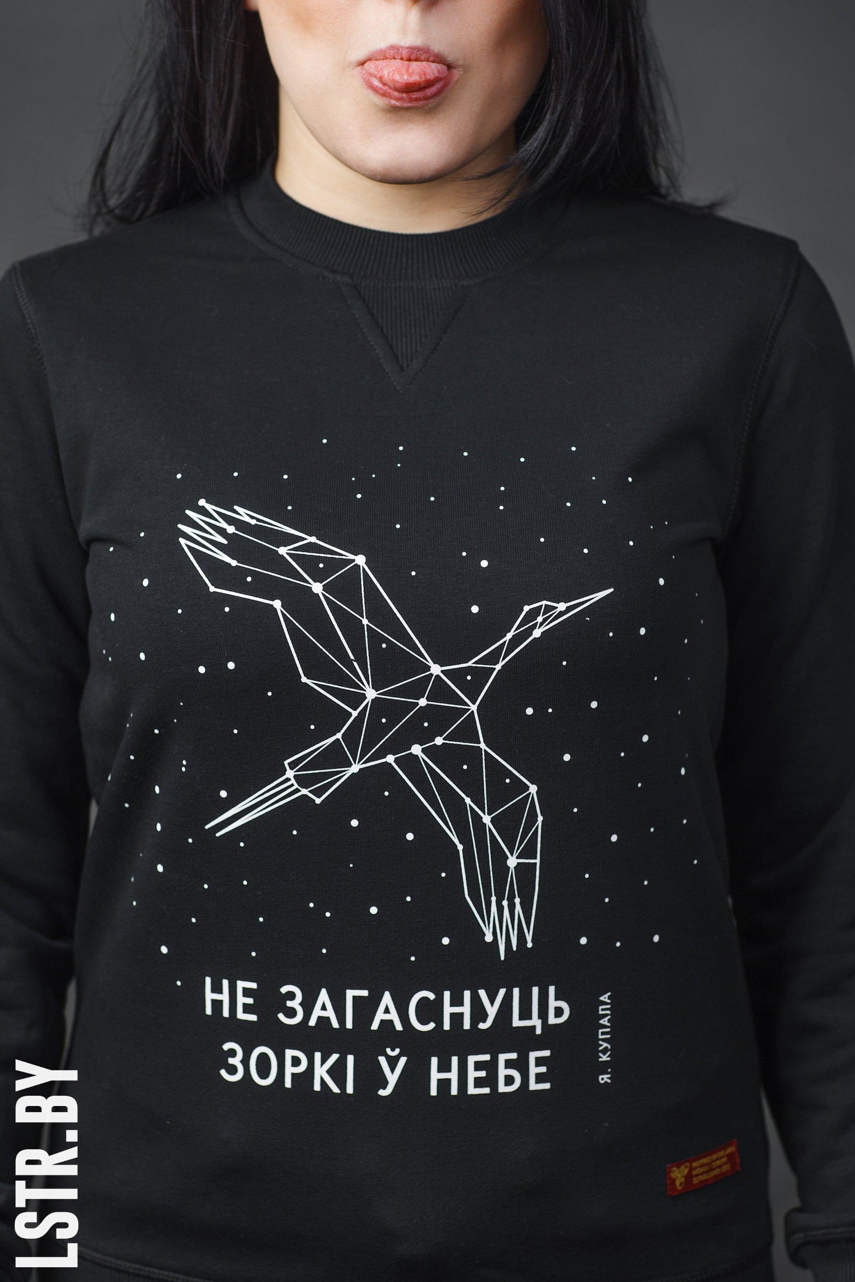 """Світшот жаночы """"Горад Менск"""" бардо-меланж"""