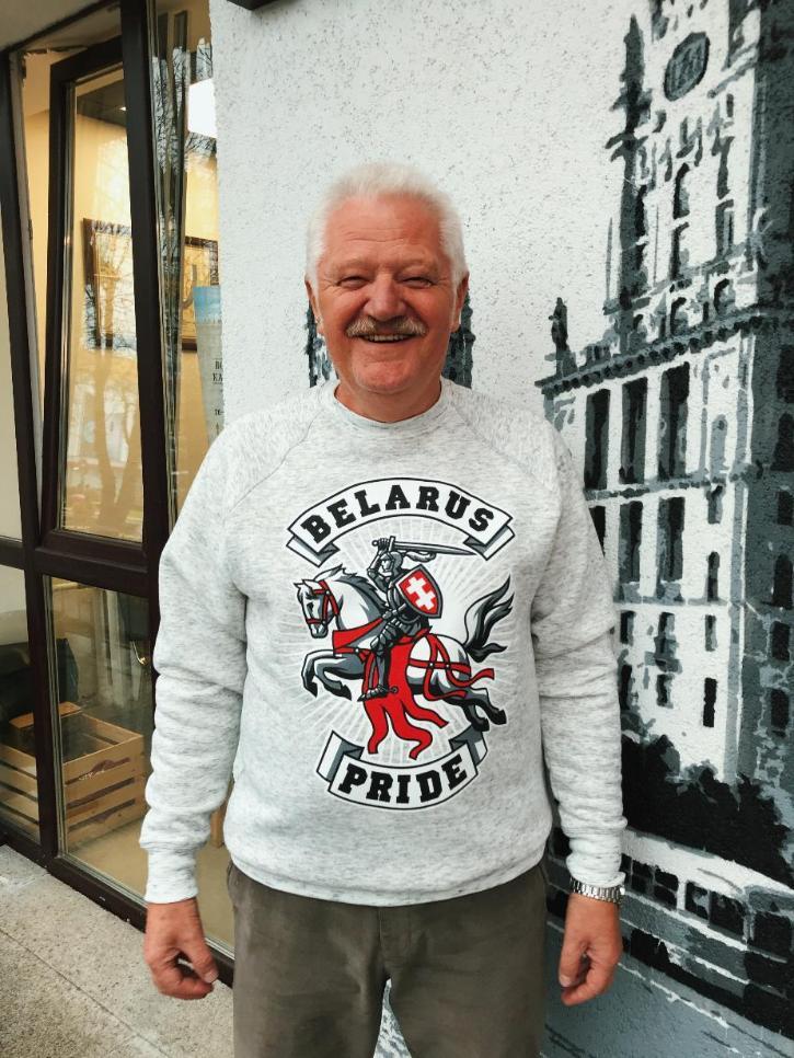 """Світшот """"Belarus Pride"""" melange"""