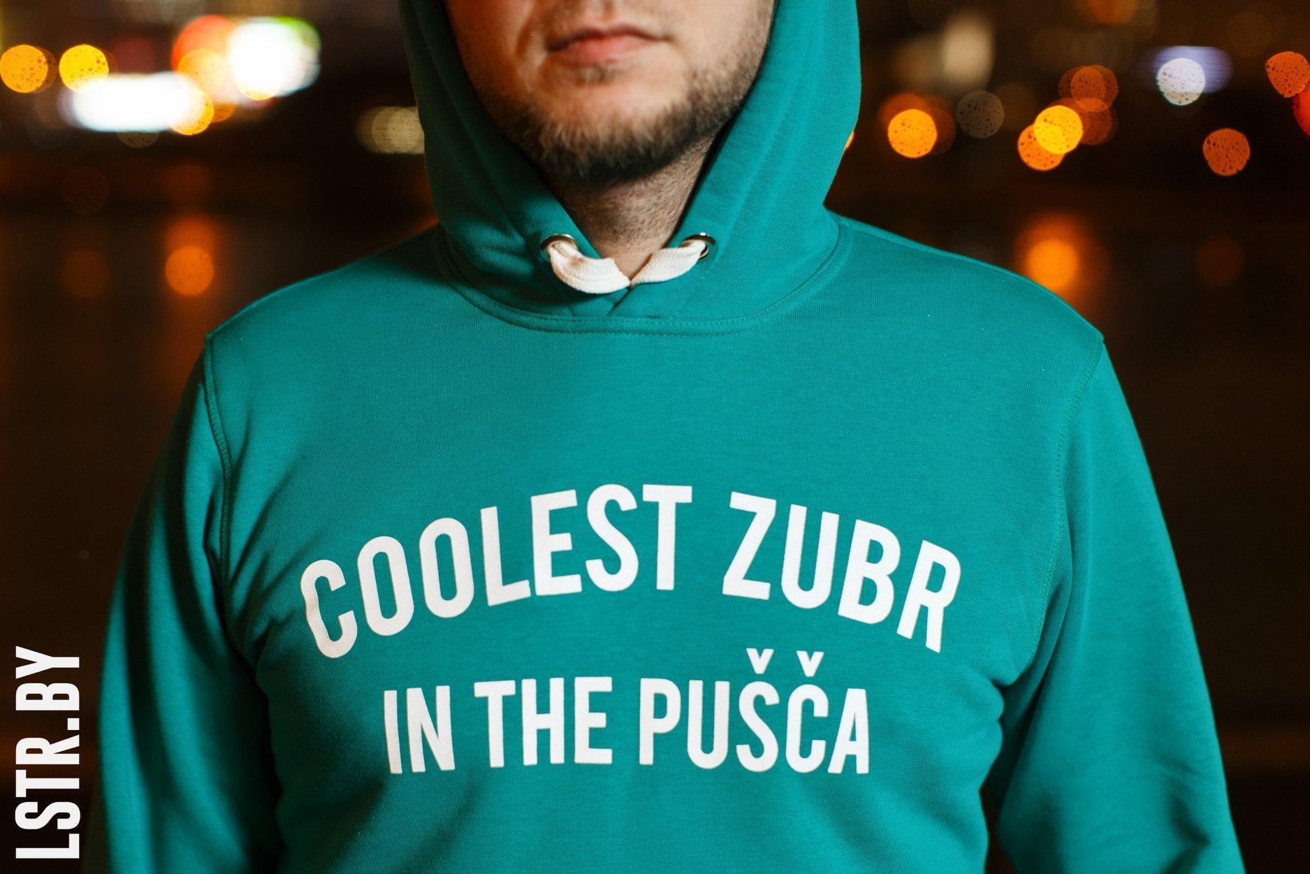 """Худзі """"Coolest Zubr"""""""