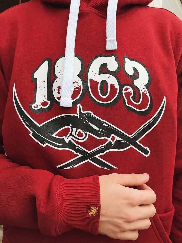 """Худзі """"1863"""""""