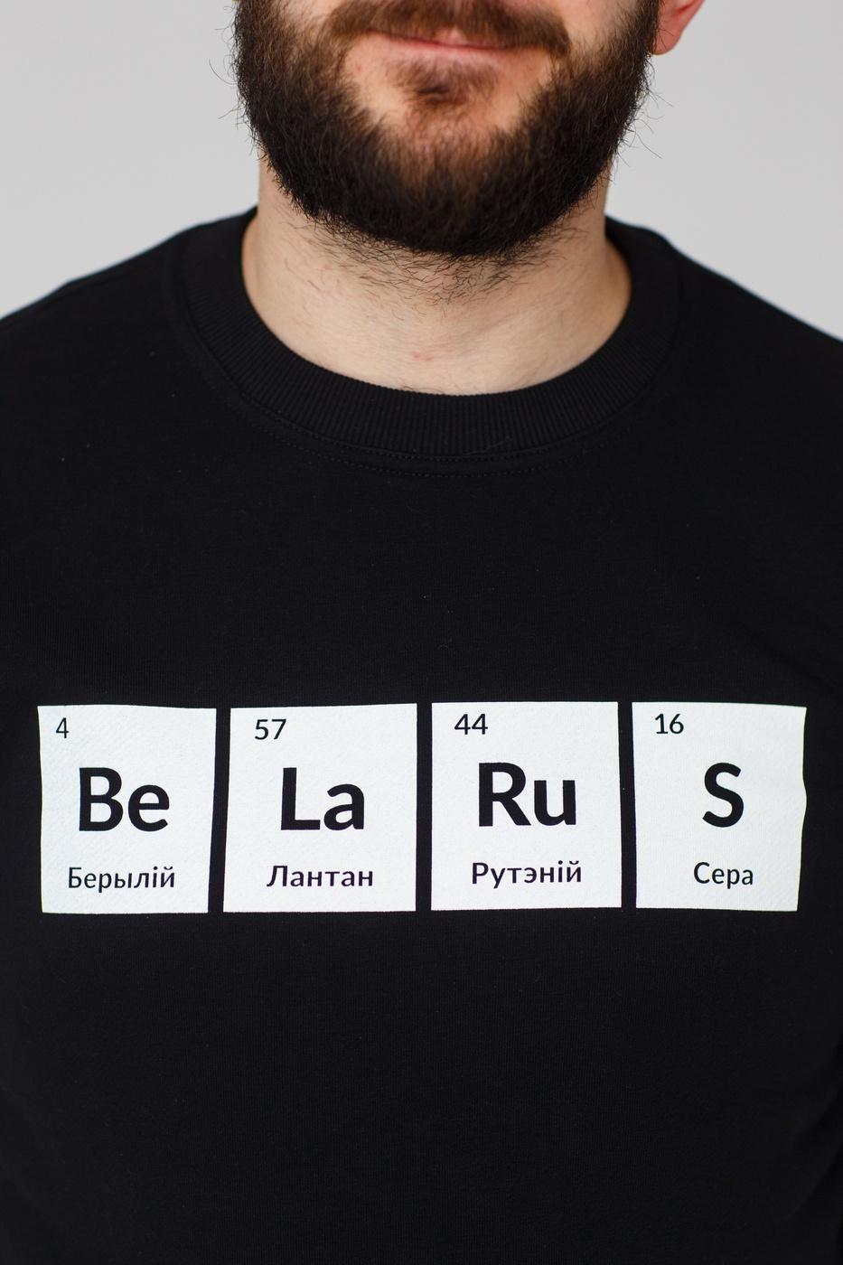 """Світшот """"Хімічныя элементы"""""""