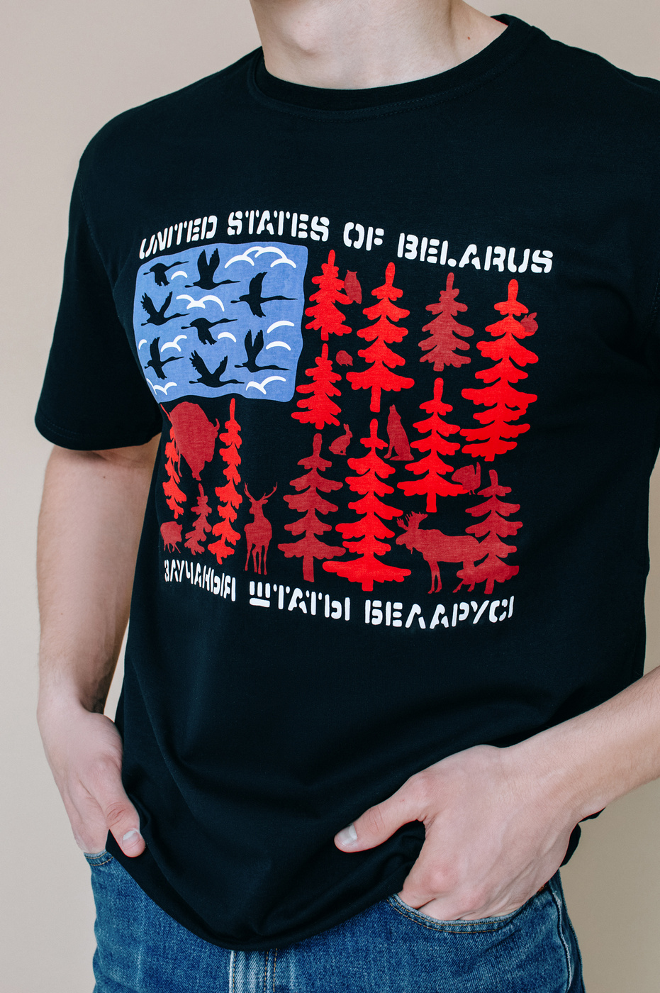 "Цішотка ""United States of Belarus"""