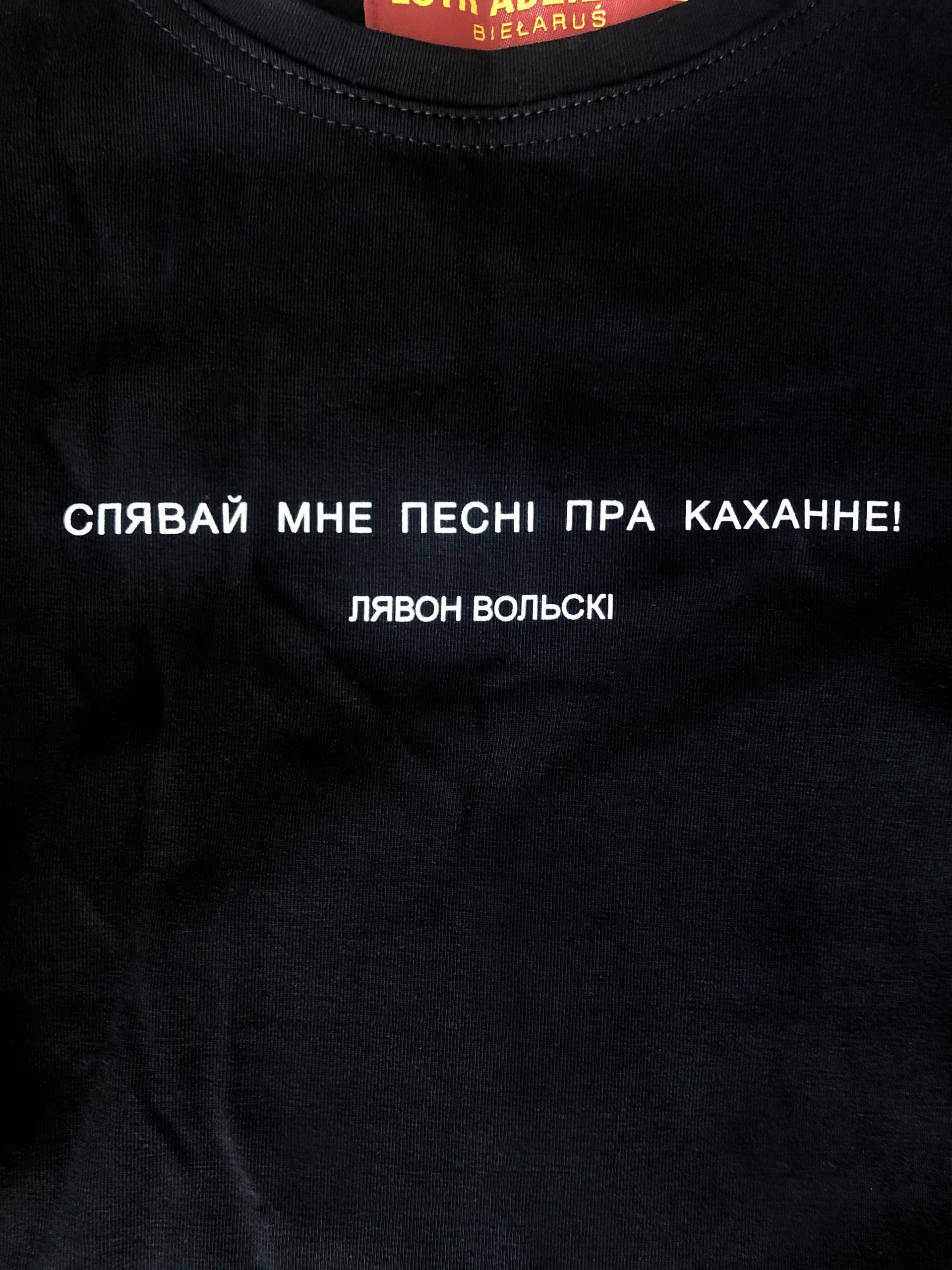 "Цішотка жаночая ""Вольскі"""