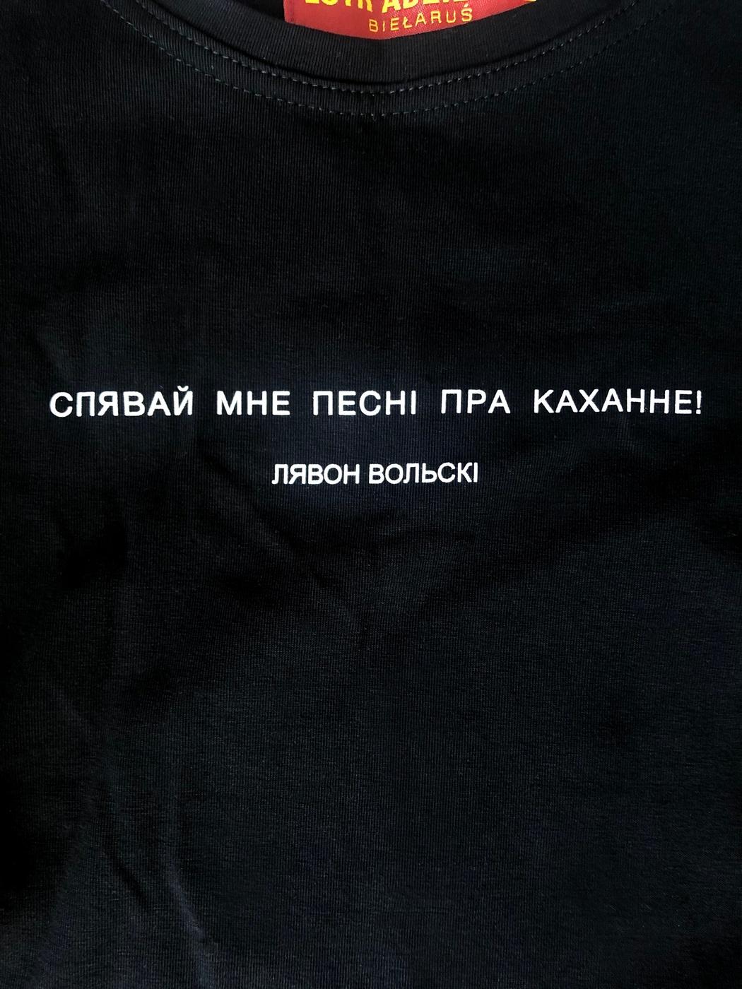 """Цішотка """"Вольскі"""" Унісэкс"""