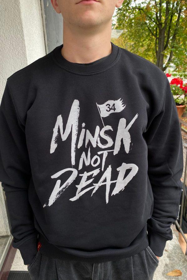 """Світшот """"Minsk not dead"""""""