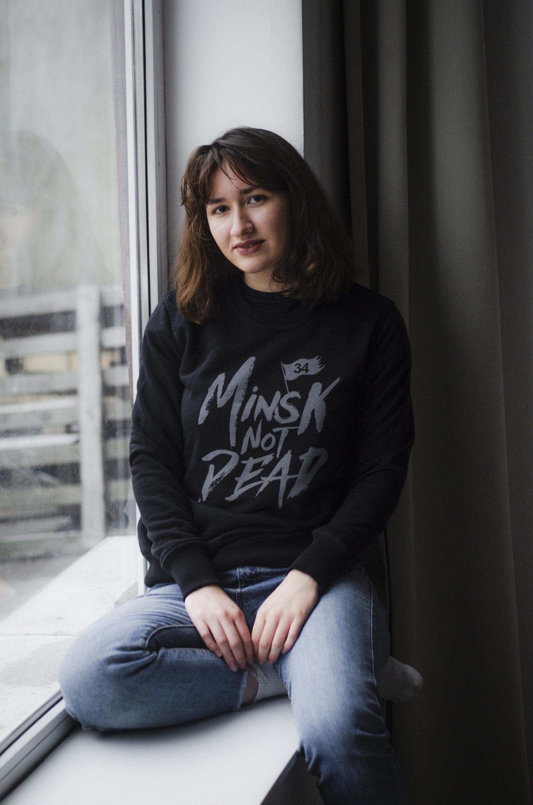 "Світшот жаночы ""Minsk not dead"""